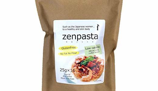 低糖質しらたき麺「ゼンパスタ」はまずい?本音の口コミは?