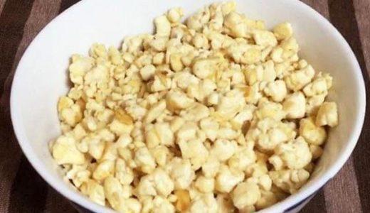 豆腐がお米に大変身。1食糖質3.6gのソイライス【低糖質レシピ】