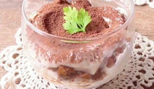 糖質10gの高野豆腐・糖質オフティラミス【低糖質レシピ】