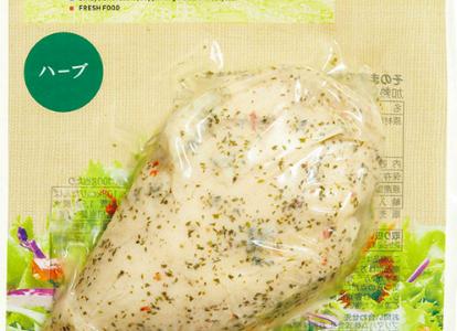 手作りの自作サラダチキンの作り方【低糖質レシピ】
