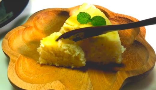レンジで簡単なおからチーズケーキ【低糖質レシピ】