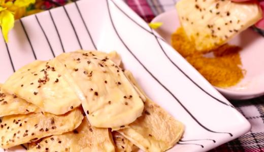スライスした豆腐をレンチン。簡単に作れる豆腐チップス【糖質制限レシピ】