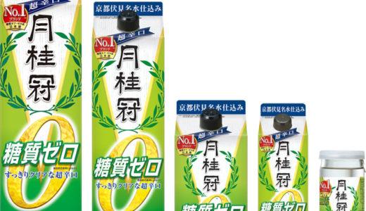 糖質制限中に使える調味料の代用まとめ
