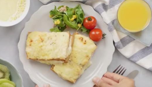 チーズと厚揚げのクロックムッシュ【低糖質レシピ】