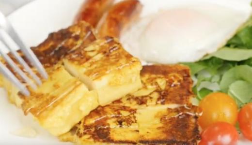 高タンパクで低カロリー。高野豆腐フレンチトースト【糖質制限レシピ】