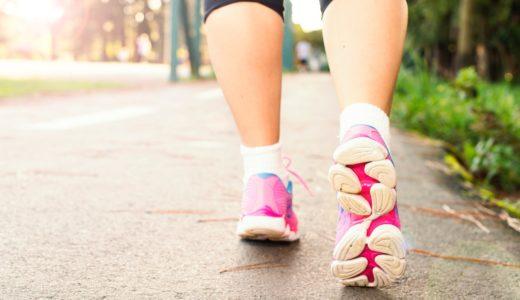運動をするなら、お腹いっぱいになってからがオススメ