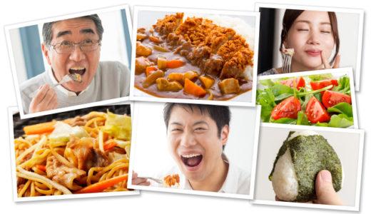 炭水化物を食べながら糖質の吸収を抑える方法まとめ