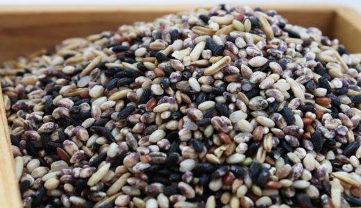 糖質制限ダイエットに雑穀米はNGな理由は、糖質量が白米とほぼ同じだから